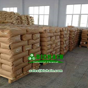 CMHPG Carboxymethyl Hydroxypropyl Guar Gum Suppliers